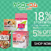 Read more about Kenko.com 23% OFF SK-II, Kanebo, Kose & More (NO Min Spend) 1-Day Coupon Code 4 Aug 2015