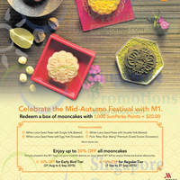 Read more about Marriott Singapore 30% Off Mooncakes For M1 Customers 24 Aug - 27 Sep 2015