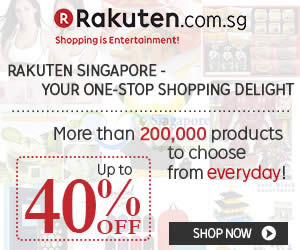Rakuten Logo 14 Aug 2015