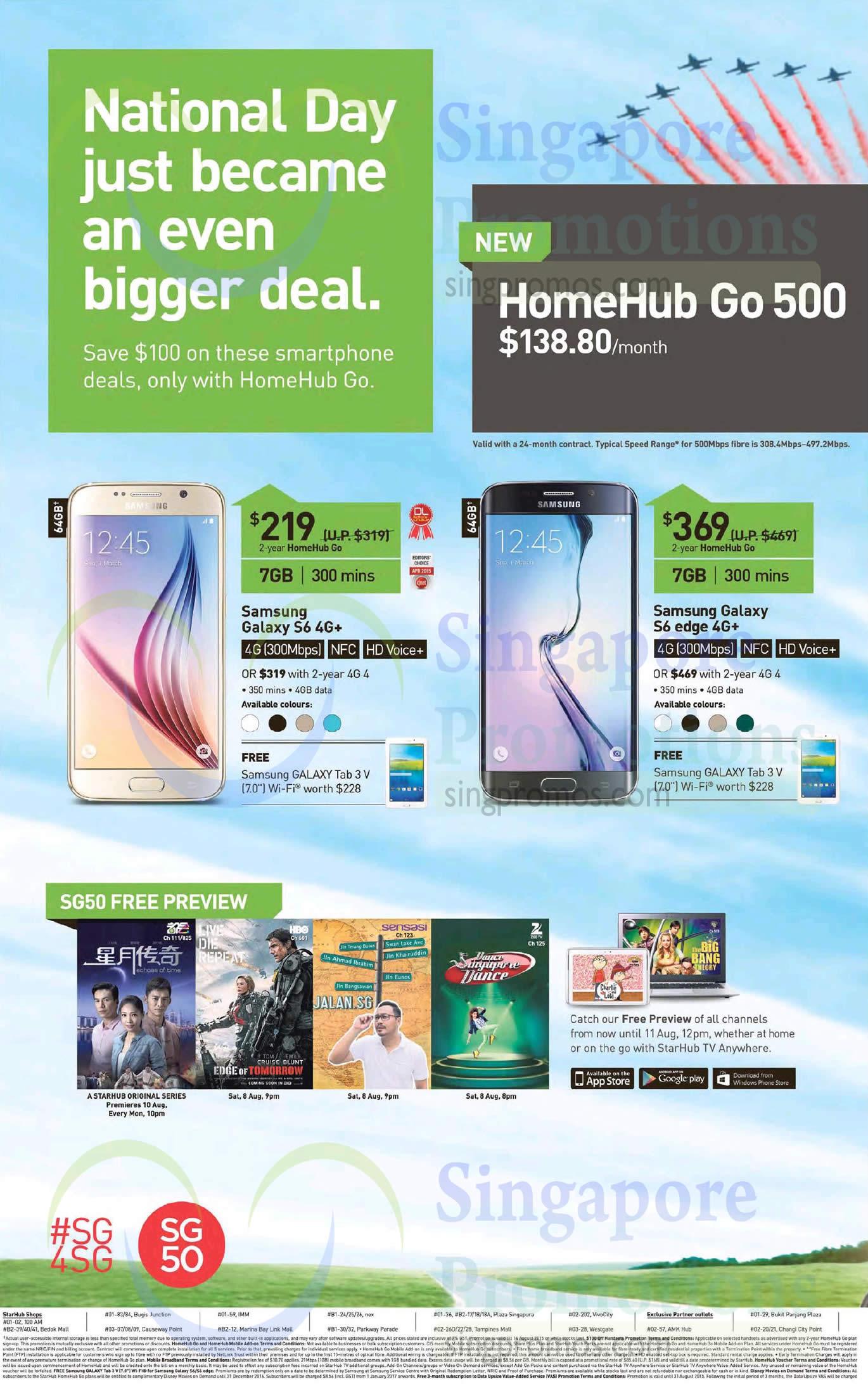 Samsung Galaxy S6, S6 Edge, SG50 Free Preview