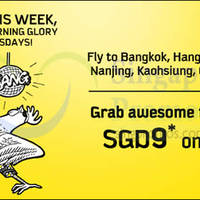 Read more about Scoot fr $8 2hr Promo Air Fares (7am - 9am) 11 Aug 2015