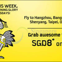 Read more about Scoot fr $8 2hr Promo Air Fares (7am - 9am) 4 Aug 2015