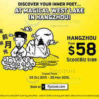 Scoot Airlines Hangzhou Promo Fares 3 - 5 Aug 2015