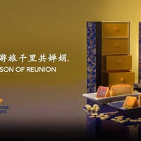 Read more about Singapore Airlines Mooncakes Now Available 3 Aug - 26 Sep 2015