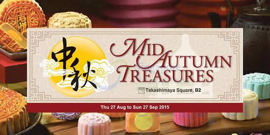 Takashimaya Mid Autumn 21 Aug 2015