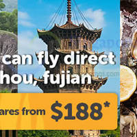 Read more about TigerAir Flies Direct To Quanzhou (Fujian) fr $188 From 28 Sep 2015