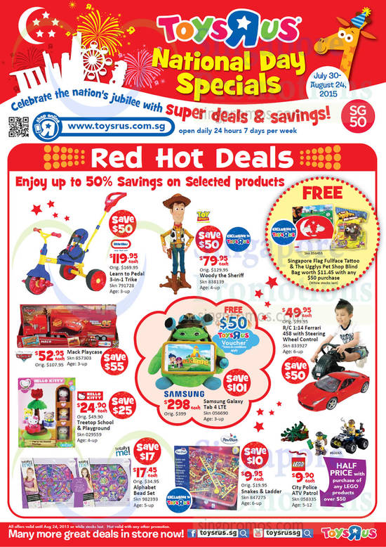 Little Tikes Learn to Pedal 3-in-1 Trike, Toy Story Woody the Sheriff, Disney Cars Mack Playcase, Hello Kitty Treetop School & Playground, Samsung Galaxy Tab 4 LTE, R/C 1:14 Ferrari 458 with Steering Wheel Control, Totally Me Alphabet Bead Set, Pavilion Snakes & Ladder, Lego City Police ATV Patrol