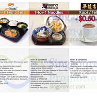 Read more about UmiSushi 1 for 1 Bento Sets Coupon 1 Aug - 30 Sep 2015