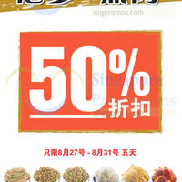 Read more about ZTP Ginseng Birdnest 50% Off Promo 27 - 31 Aug 2015