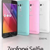 Read more about ASUS ZenFone Selfie with 13MP Front Camera Available From 26 Sep 2015