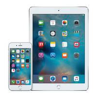 Read more about Apple iOS 9 Free Update Available From 16 Sep 2015