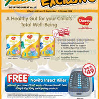 Read more about Dumex Mamil Gold Free Novita Insect Killer Promotion @ Giant 11 Sep - 1 Oct 2015