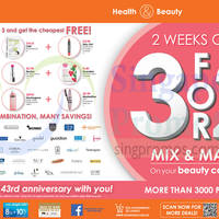 Read more about Guardian 3 For 2 Mix & Match Beauty Care Offers 11 - 23 Sep 2015