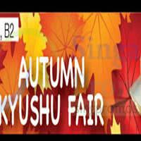 Isetan Autumn Kyushu Fair @ Westgate 4 - 10 Sep 2015