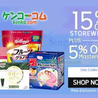 Read more about Kenko.com 20% OFF SK-II, Kanebo, Kose & More (NO Min Spend) 1-Day Coupon Code 29 Sep 2015