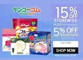 Kenko.com 22 Sep 2015