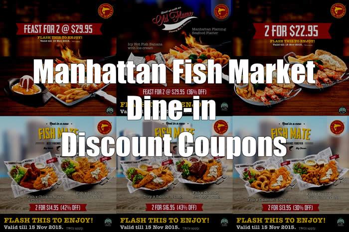 Manhattan Fish Market Feat 25 Sep 2015