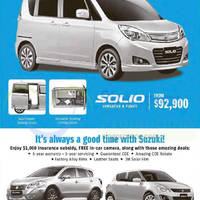 Read more about Suzuki Solio, S-Cross & Swift Offers 26 Sep 2015