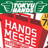 Read more about Tokyu Hands Biggest Sale of the Year @ Orchard Central 21 Sep - 4 Oct 2015