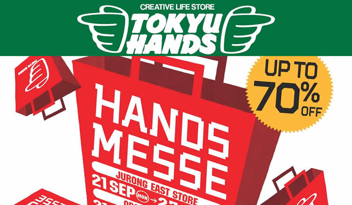 Tokyu Hands Feat 20 Sep 2015