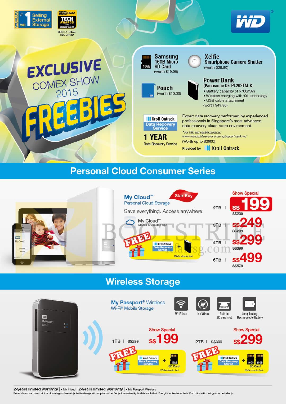 Western Digital Storage My Cloud Personal Cloud 2TB, 3TB, 4TB, 6TB, My Passport Wireless Wi-Fi Mobile 1TB, 2TB, Free Gifts
