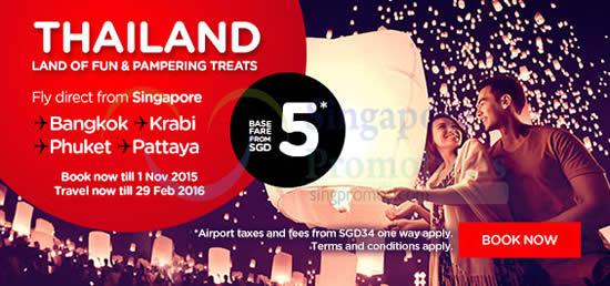 Air Asia 1 26 Oct 2015