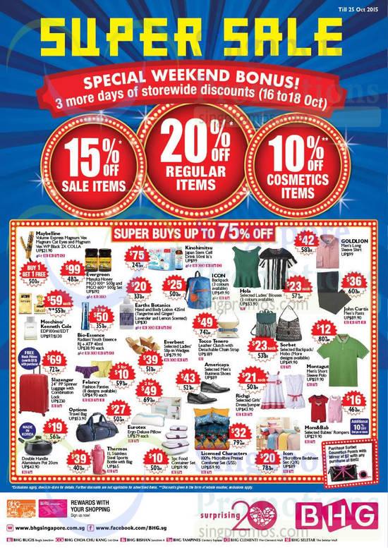 Bhg 16 oct 2015 bhg 20 off storewide super sale 16 18 for Bhg shopping