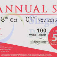 Read more about Caveau Wines Annual Sale @ Shaw Centre 29 Oct - 1 Nov 2015