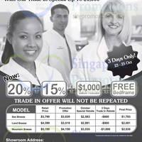 Read more about Englander Mattress Offers 24 - 25 Oct 2015