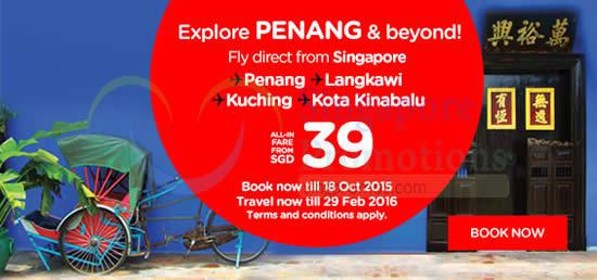 Explore Penang n Beyond
