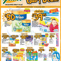 Read more about Giant Hypermarket Baby Milk Powder & Other Offers 30 Oct - 12 Nov 2015