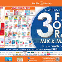 Guardian Buy 2 Get 1 Free Selected Brands 9 - 14 Oct 2015