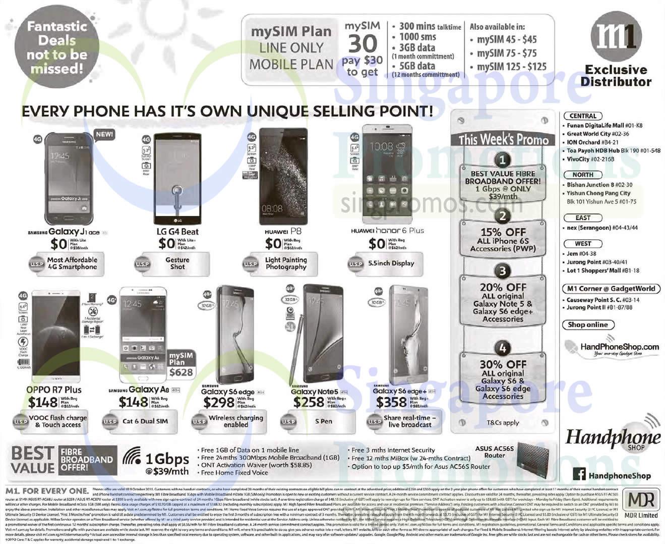 Handphone Shop Samsung Galaxy J1 Ace A8 S6 Edge Note 5