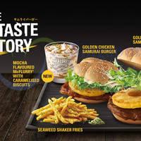 Read more about McDonald's New Golden Beef/Chicken Samurai Burgers From 29 Oct 2015