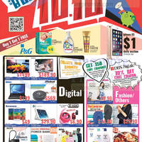 Read more about Qoo10.sg E-Shopping Carnival 10 - 14 Oct 2015