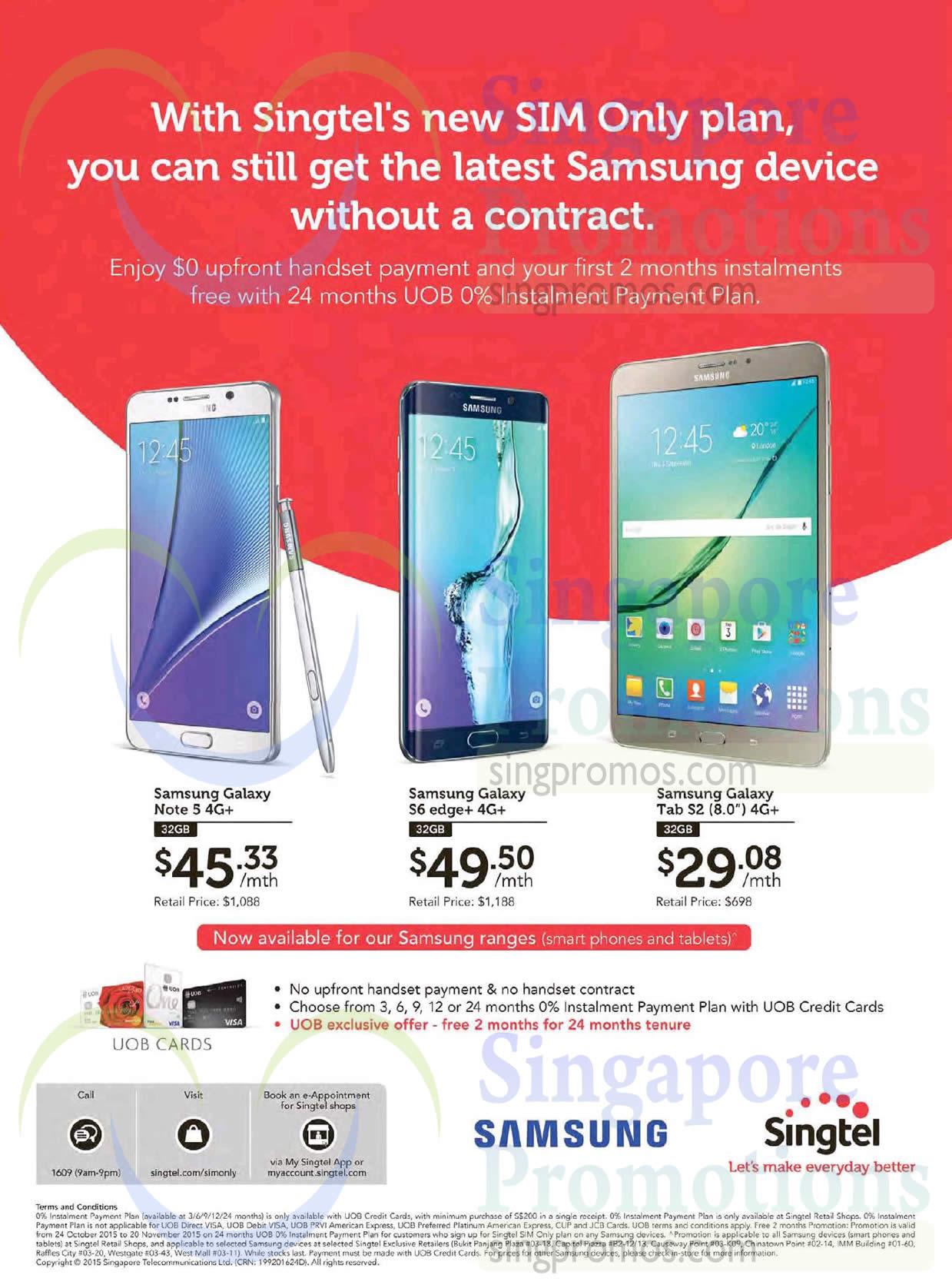 Samsung Galaxy Note 5, Samsung Galaxy S6 Edge Plus, Samsung Galaxy Tab S2 8.0