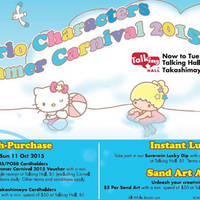 Read more about Sanrio Characters Summer Carnival @ Takashimaya 8 - 20 Oct 2015