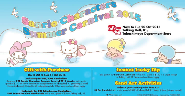 Sanrio Characters Summer Feat 8 Oct 2015