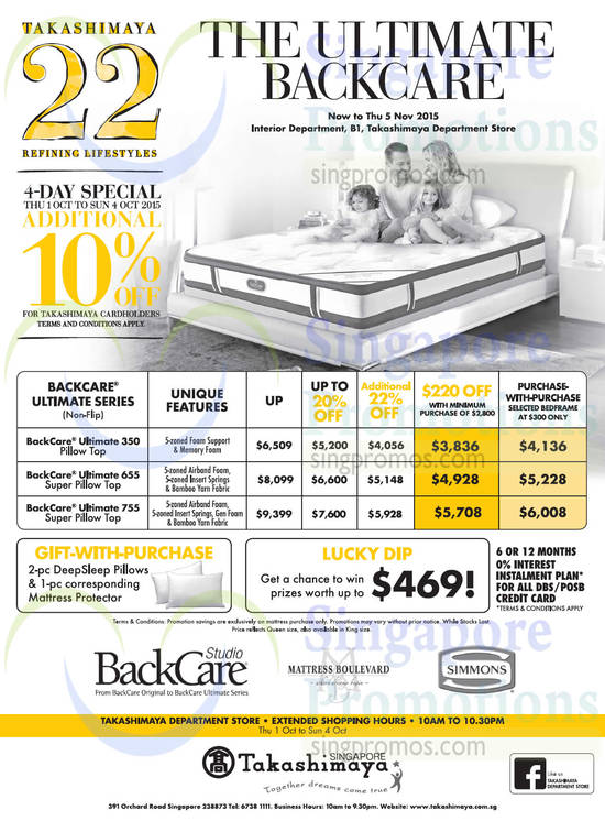 Simmons BackCare Ultimate 350 Pillow Top Mattress, Simmons BackCare Ultimate 655 Super Pillow Top Mattress, Simmons BackCare Ultimate 755 Super Pillow Top Mattress
