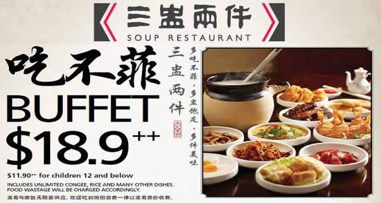 Soup Restaurant Feat 2 Oct 2015