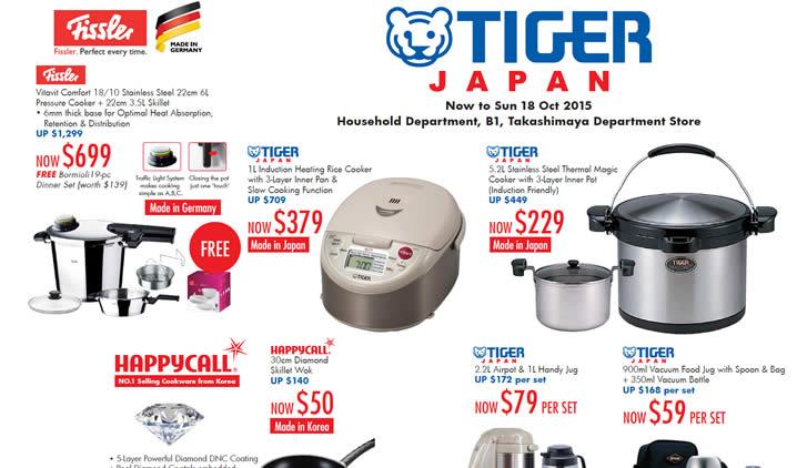 Tiger Japan feat 3 Oct 2015
