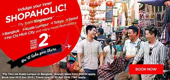 Air Asia 1 30 Nov 2015