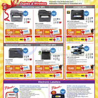 Read more about Brother 12 Days of Festive Deals 18 - 29 Nov 2015