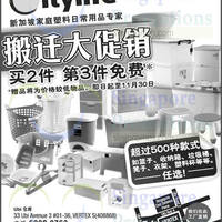 Read more about Citylife Moving Out Sale From 12 Nov 2015