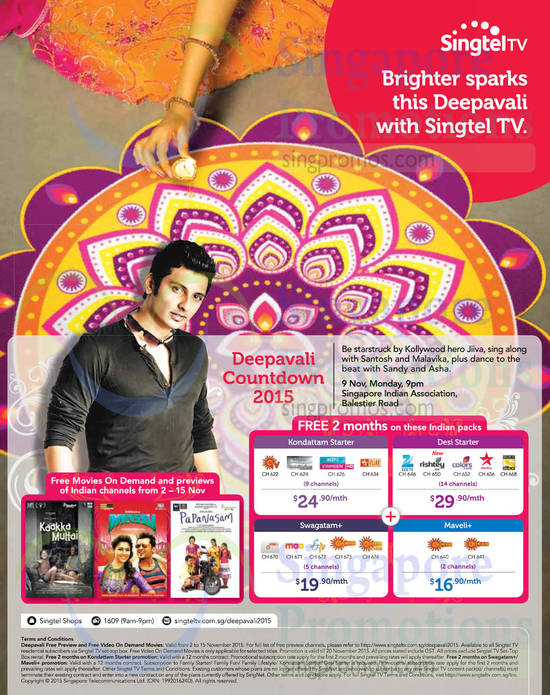 Movies on Demand, Free 2 Month Indian Packs