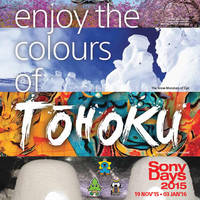 Read more about Sony Year End Promotion 19 Nov 2015 - 3 Jan 2016