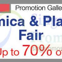Read more about Tomica & Plarail Fair @ Nex 13 - 22 Nov 2015