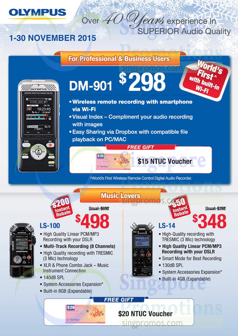 Voice Recorders DM-901, LS-100, LS-14