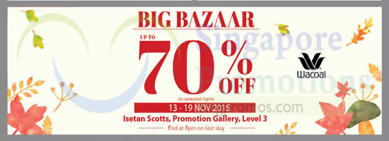 sales promotion in apparels at big bazaar As part of this sale, big bazaar offers special discounts on food, household items,  electronics, fashion apparels, footwear, toys, luggage,  customers can avail up  to 50% discount on prestige gas stove, pressure cooker and.