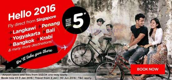 Air Asia 1 21 Dec 2015